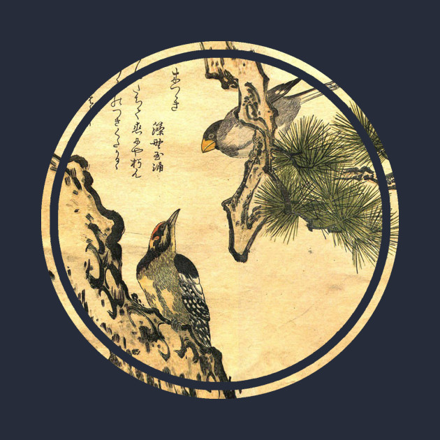 Old Japanese painting birds 2