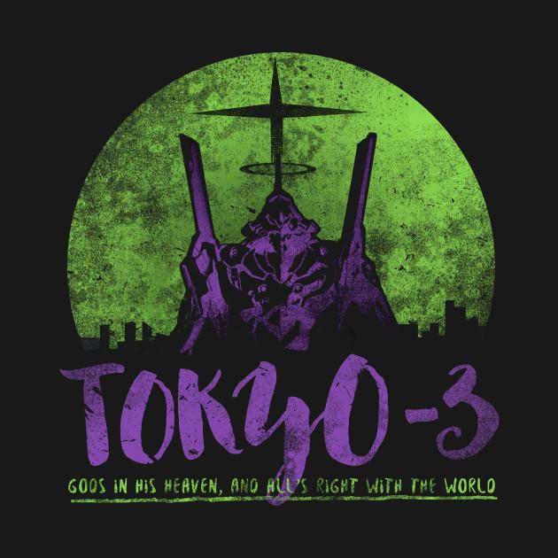 Tokyo – 3 T-Shirt