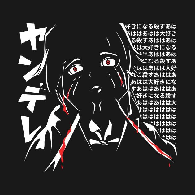 Future Diary T-shirt - Otaku - T-Shirt | TeePublic