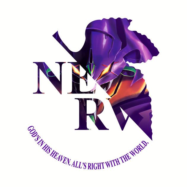 NERV never ends
