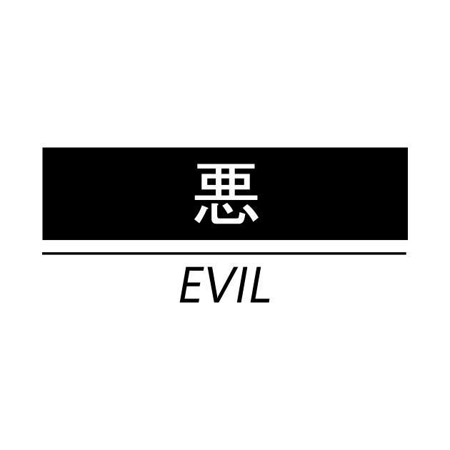 Evil Fashion Vaporwave Japanese Chinese Word Shirt Japanese Symbol