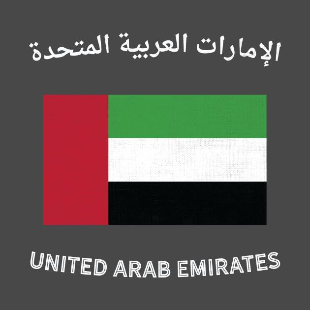 united arab emirates flag unitedarabemirates t shirt teepublic