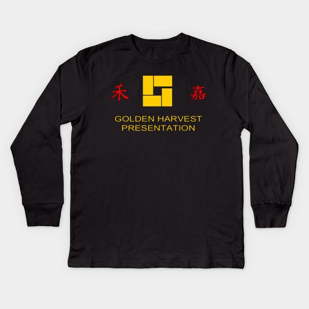 80f2025e0801ac Golden Harvest Productions - Kungfu - Kids Long Sleeve T-Shirt ...