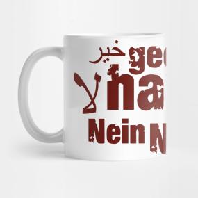 Das Wort Nein in verschiedenen Sprachen Mug