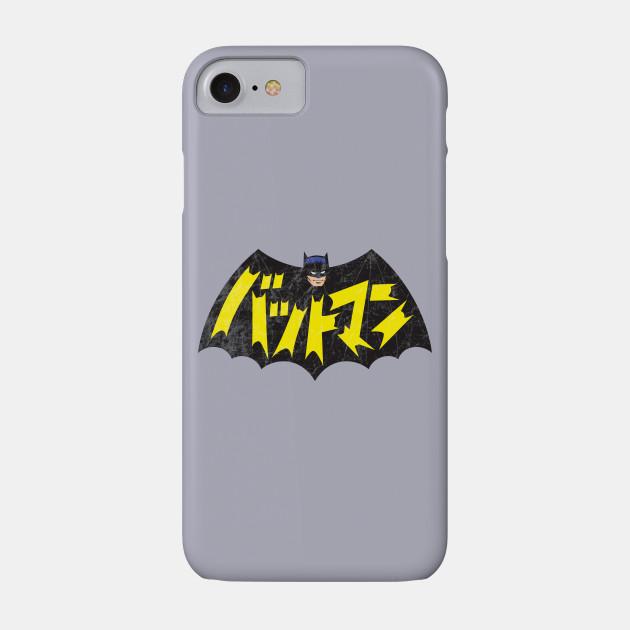 Batman '66 Japanese