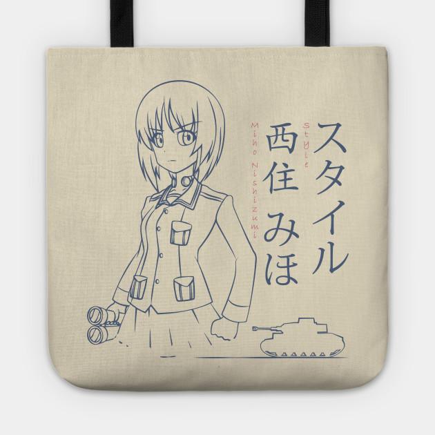 A New Nishizumi Style