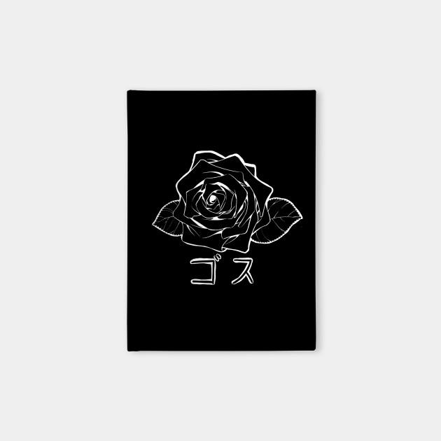 Goth (Japanese)