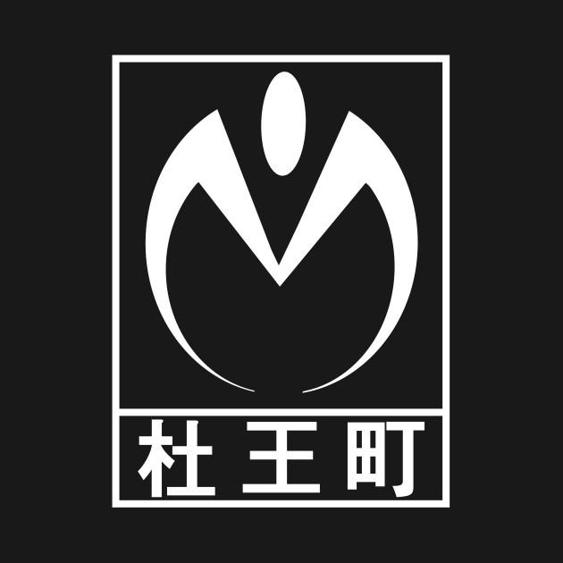 Bizarre Logo 110