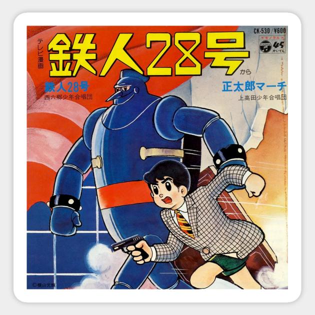 Gigantor Tetsujin 28 Manga - Tetsujin 28 - Pegatina | TeePublic MX