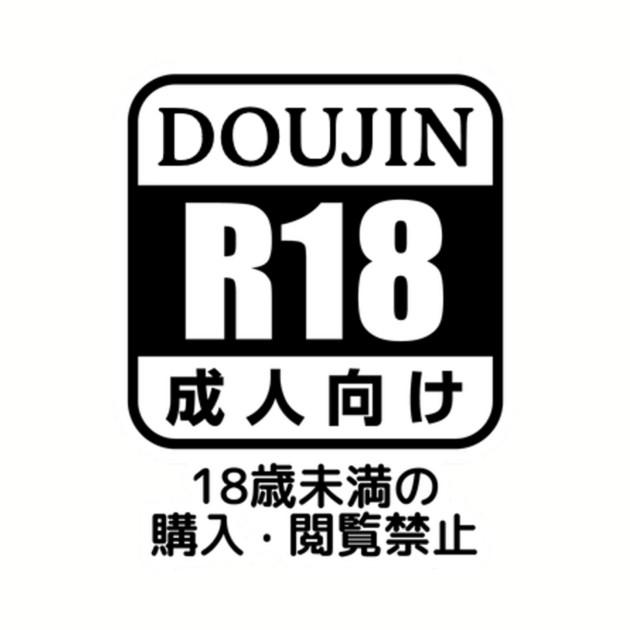 DOUJIN R18