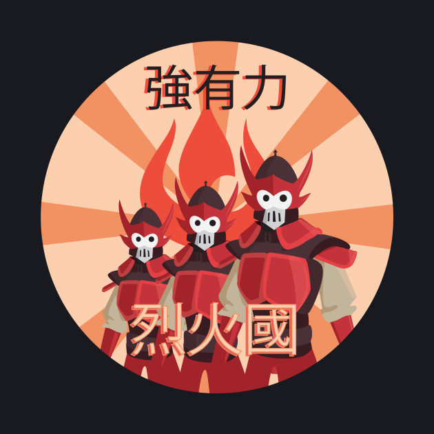Strong, Brave, Nation of Fire
