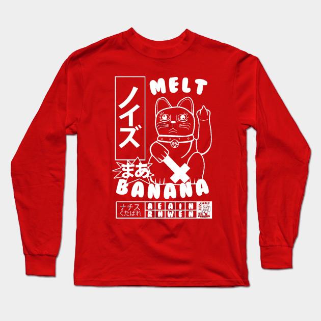 969316238 Melt Banana - Japanese - Long Sleeve T-Shirt | TeePublic