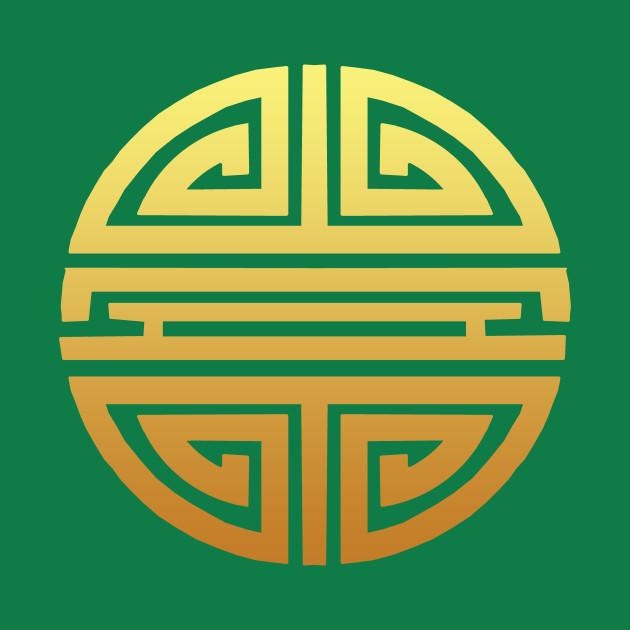 Chinese Longevity Symbol 2 Shou 2 Shou Tapestry Teepublic