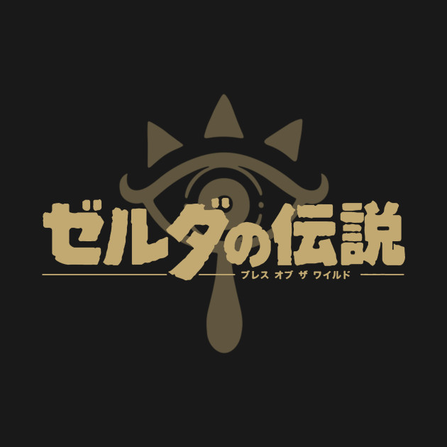 BREATH OF THE WILD (Japanese)