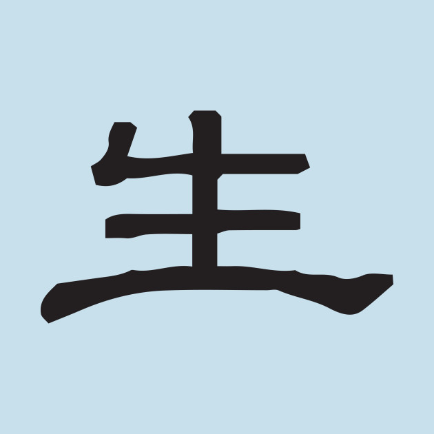 Survivor Japanese Symbol Japanese T Shirt Teepublic