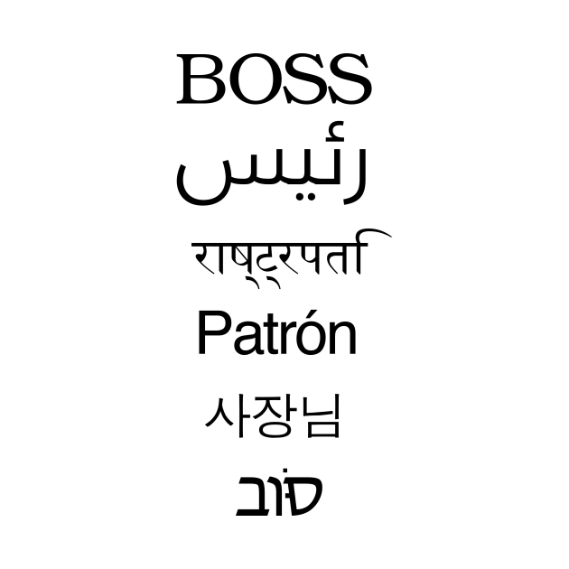 Boss IN ALL LANGUAGES