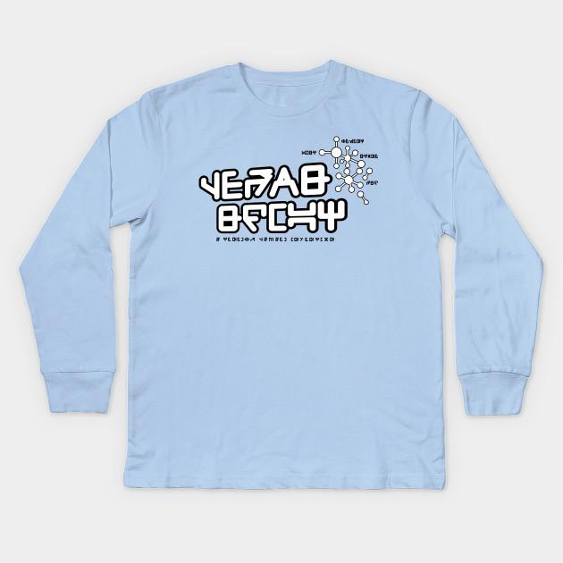 Star-Lord Replica Shirt - Guardians Of The Galaxy - Kids Long Sleeve ... ed7df107e