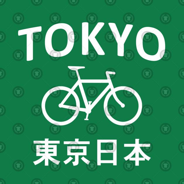 I Bike Tokyo, Japan