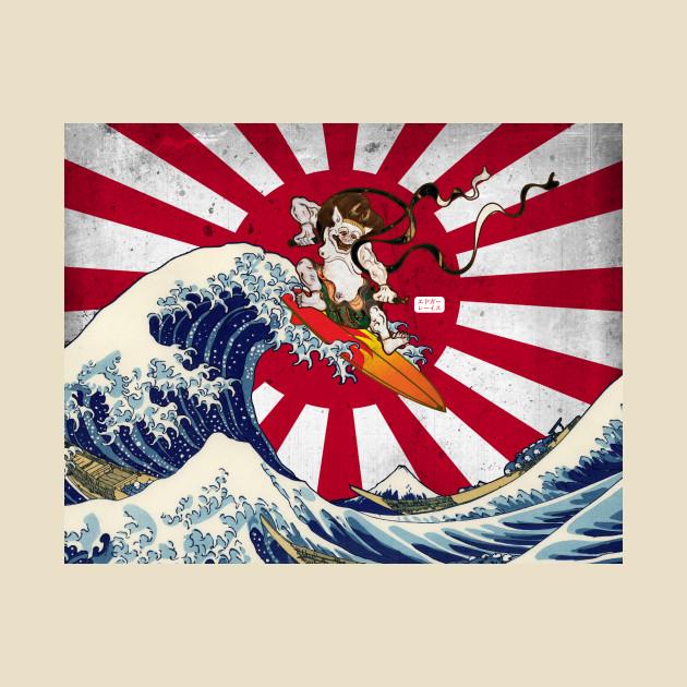 Surfin Raijin!