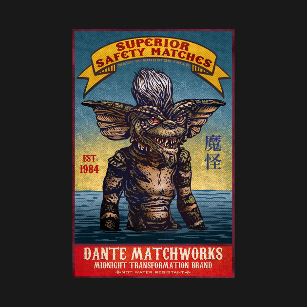 Dante Matchworks