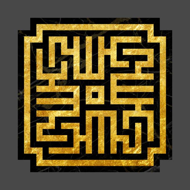 Yellow Sign Tile