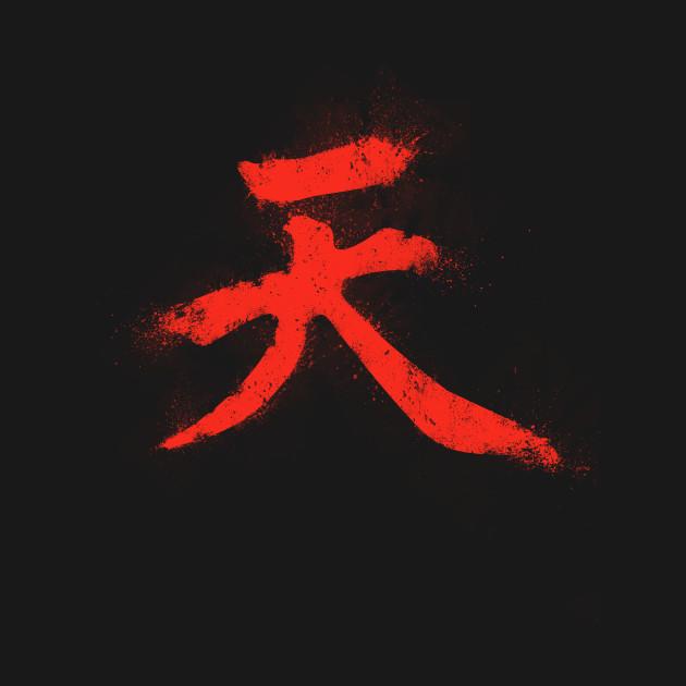 Akuma Kanji Sign Fighting Games T Shirt Teepublic