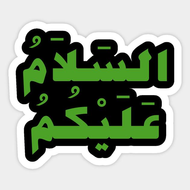 Peace Be Upon You Arabic Calligraphy Arabic Calligraphy Sticker Teepublic