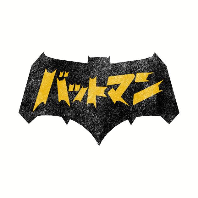 Nihongo Batfleck