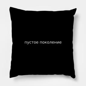 c600425d8a34 Hype Beast Pillows