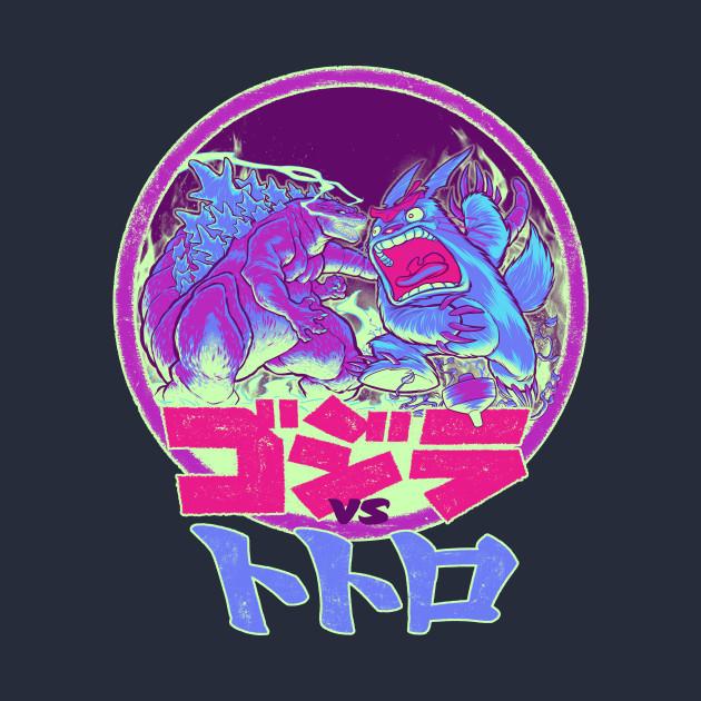 Godzilla Vs. Totoro T-Shirt