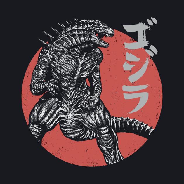 Rising Kaiju