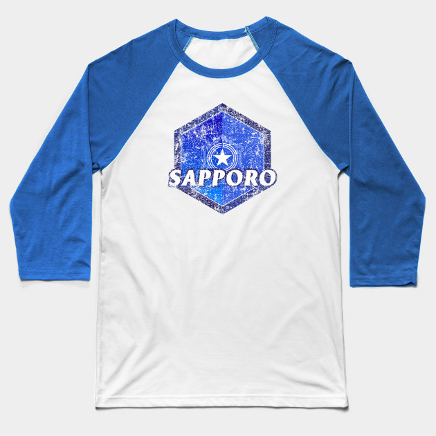 Sapporo Municipality Japanese Symbol Distressed