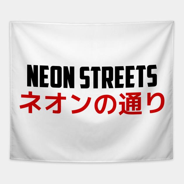 Neon Streets - Japan