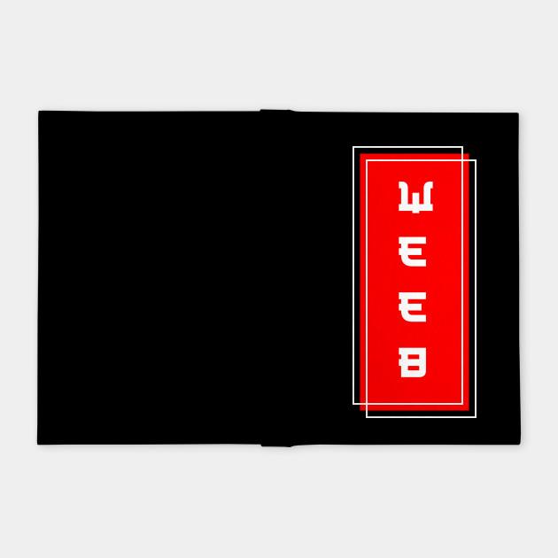 WEEB - retro otaku