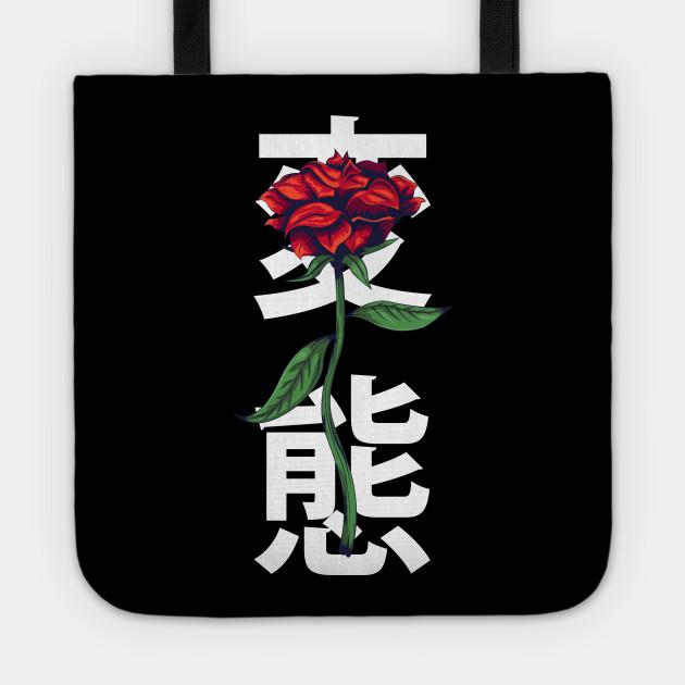 Hentai Japanese Roses