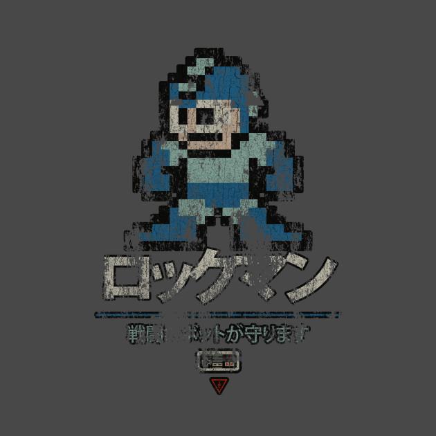 Mega Man - Vintage
