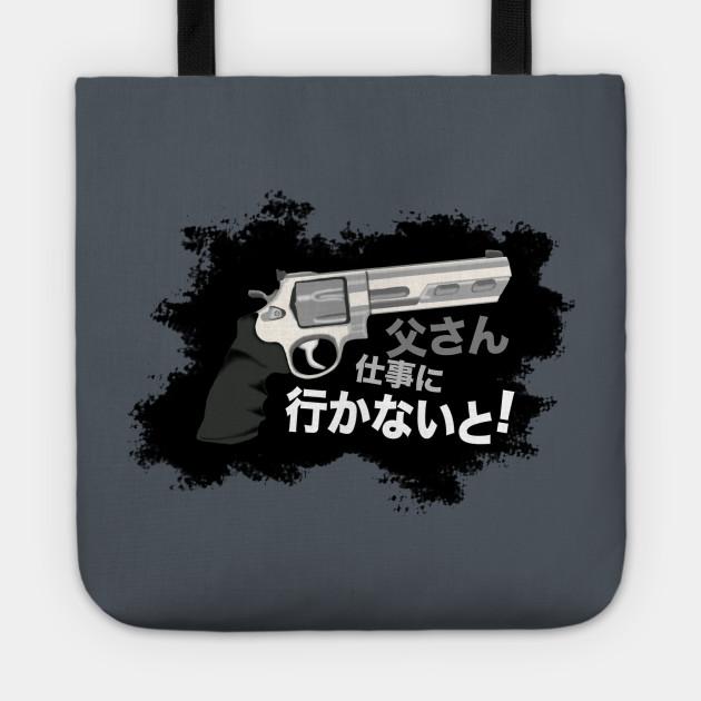 Daddy's Big Gun - Japanese