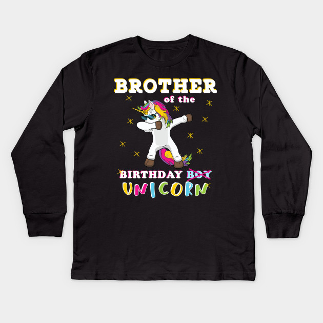 Dabbing Unicorn Matching Birthday Gift For Whole Family Brother Of
