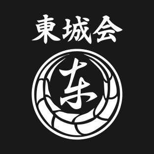 Tojo Clan Pride