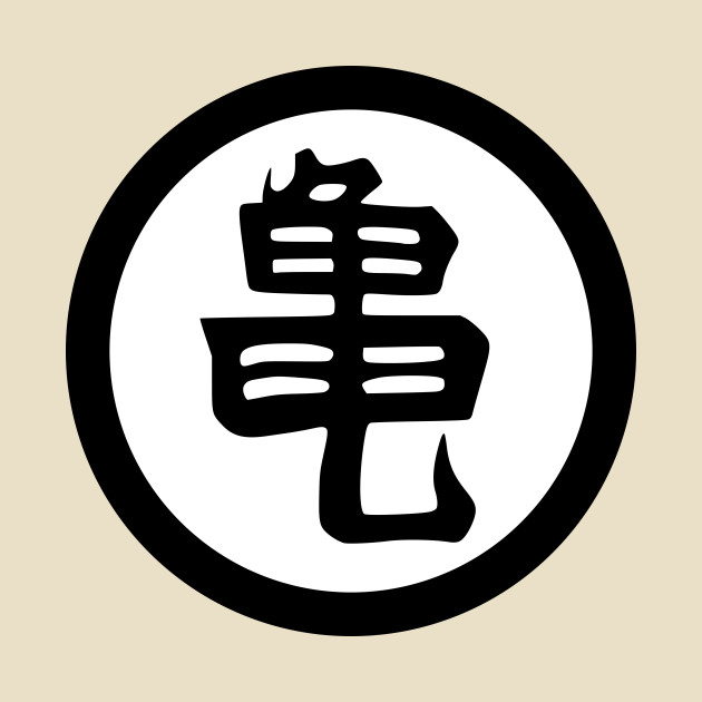 Kame Turtle Symbol Goku T Shirt Teepublic Uk