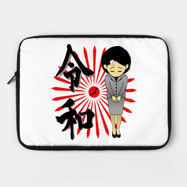 Woman 令和 Reiwa era Japan new emperor Tenno