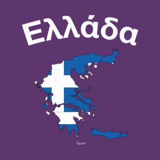 Greece t-shirts
