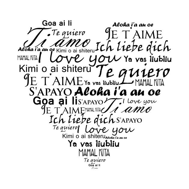 Amber sexual lyrics