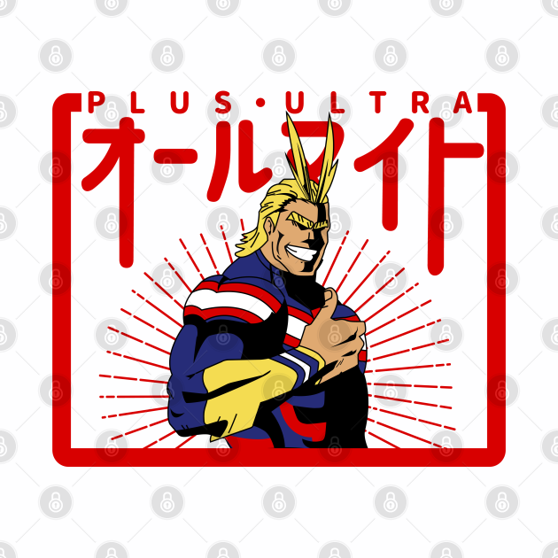 All Might One For All