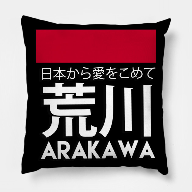 Arakawa | cities of Japan