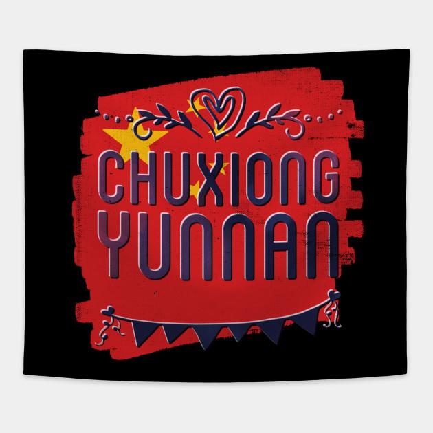 SEX ESCORT in Chuxiong