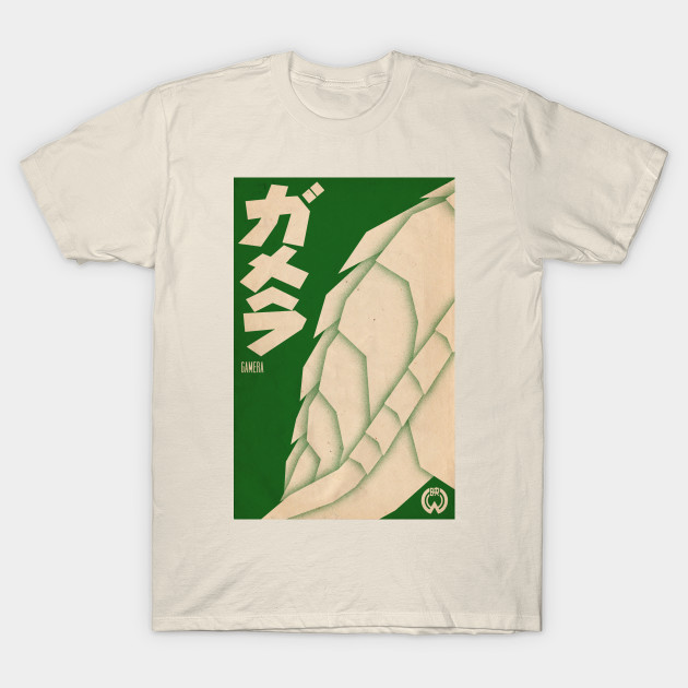 Gamera Movie Poster Tee