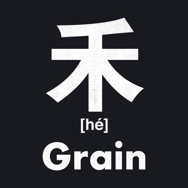 Grain Chinese Character (Radical 115)