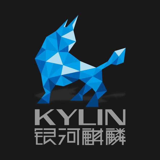 Kylin Linux