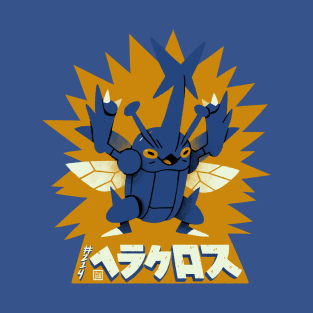Battle Beetle Heracross t-shirts